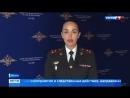 Россия 24 - Раскрыта преступная сеть, снабжавшая нелегалов фальшивыми документами - Россия 24