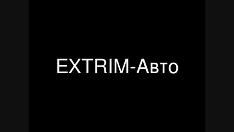 EXTRIM-Авто приколы. Семейный внедорожник Т90..flv.mp4