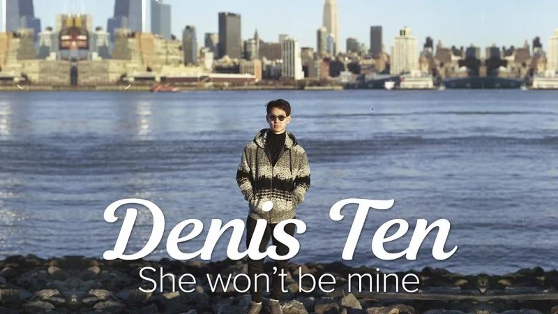 Denis Ten She wont be mine audio из поста balukz