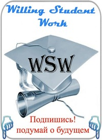 Готовые курсовые работы ВКонтакте Готовые курсовые работы