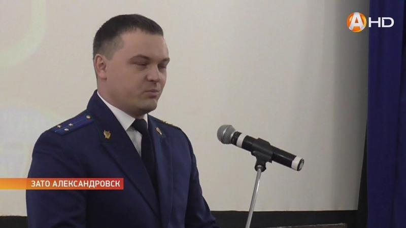 Накануне Дня полиции в ЗАТО Александровск чествовали лучших защитников правопорядка