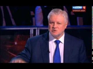 Что на самом деле Происходит На Украине???What is really happening in Ukraine???