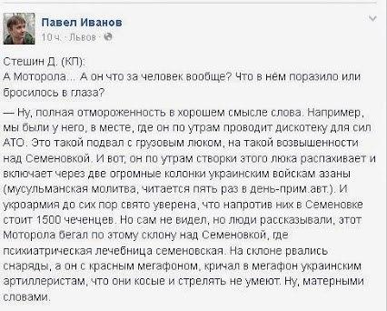 Террористы запрещают вывозить детей из интернатов Донетчины для оздоровления в Украине - можно только в Россию, - СМИ - Цензор.НЕТ 2486