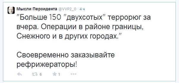 В Луганске горит здание аэропорта: идет бой - Цензор.НЕТ 4251