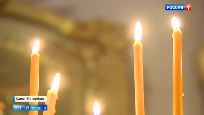 Священник поведал подробности крещения Владимира Путина - Россия 24