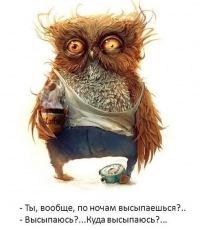 Евгений Генералов, 7 сентября 1981, Ухта, id5602578