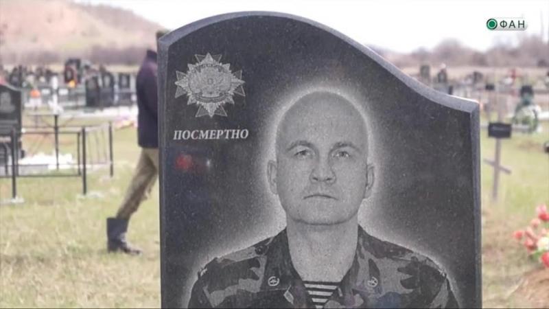 Груз 200 на память из Украины в Россию