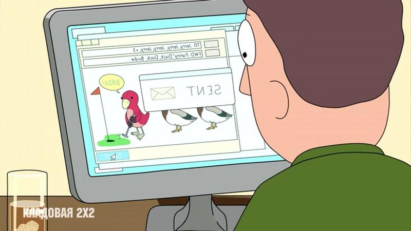 Рик и Морти (2 серия 2 сезон)