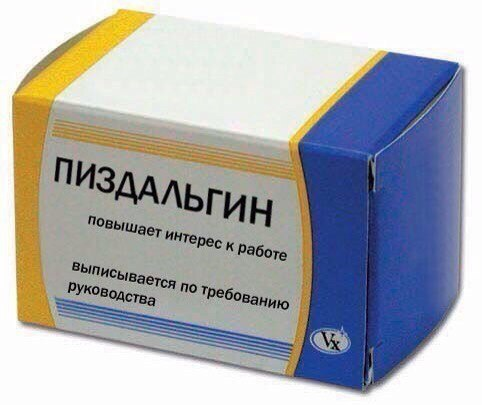 Фото №456251688 со страницы Михаила Лунёва