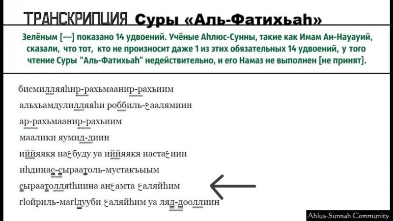 CHto_nuzhno_vyuchit_dlya_NamazaKoba_Batumi_(MosCatalogue.net).mp4