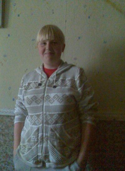 Ирина Тихомирова, 15 февраля 1996, Ярославль, id196416180