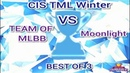MoonLight Vs TEAM OF MLBB — BRONZE GAME CIS TML WINTER 2018 - Game1