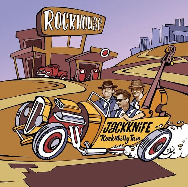 10.08 JACK KNIFE The Rock Bar (Краснодар)