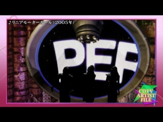 Perfume - CDTV Artist File (2018.08.12)