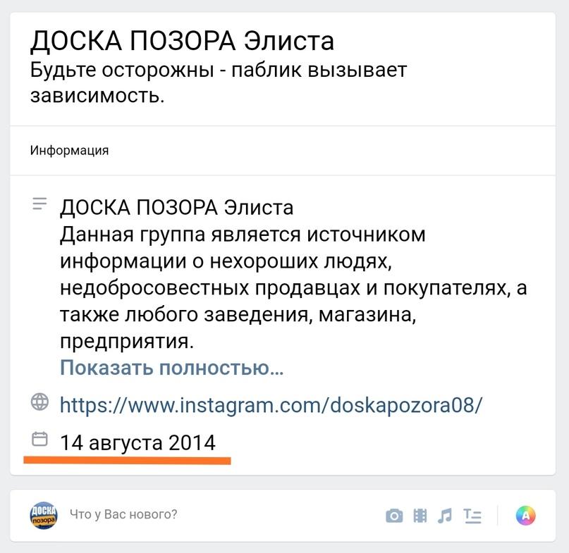 #добро_на_дп_08@doska_pozora08