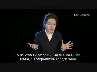 Мириам Сехон - С Новым годом!