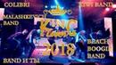 Cover King 2018_06_19 Минск - полуфинал - часть 3