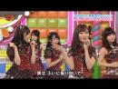 Kuchibiru ni be My Baby (Yuria center)