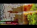 Удачная ЗАГОТОВКА на Зиму 3 в 1- СОЛЯНКА, ЩИ, Начинка для пирогов Зимой очень пригодится!
