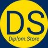 Дипломные, диссертации, рефераты| Diplom.Store