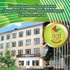 Гродненский торговый колледж Белкоопсоюза