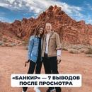 Алексей Толкачев фотография #4