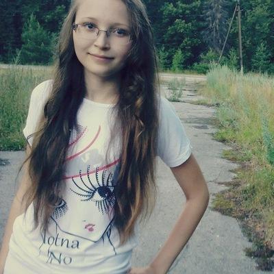 Анна Рафинова, 27 января 1997, Кривой Рог, id151577607