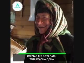 Сибирской отшельнице подарили собаку | АКУЛА