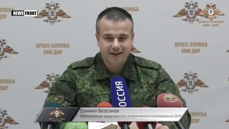 ВСУ перебросило около 30 танков на территорию завода под Горловкой в 5 км от линии фронта