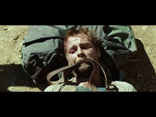 Руины / the ruins (2008) русский трейлер