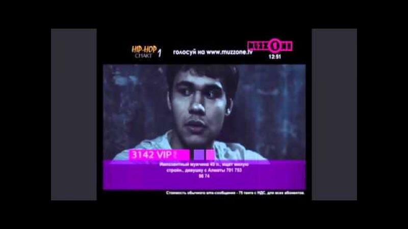 INII - 1 МЕСТО на MUZZONE TV