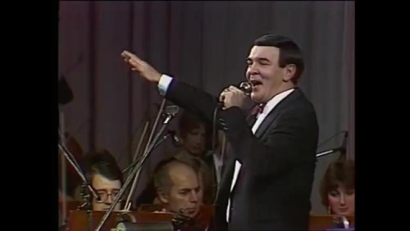 Муслим Магомаев - Чертово колесо. 1988-5. Muslim Magomaev