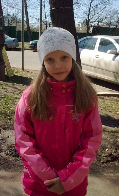Елизавета Лизина, 23 января , Москва, id181740126
