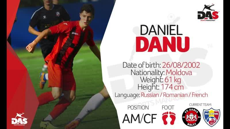 Daniel Danu   Центральный атакующий полузащитник   16 лет