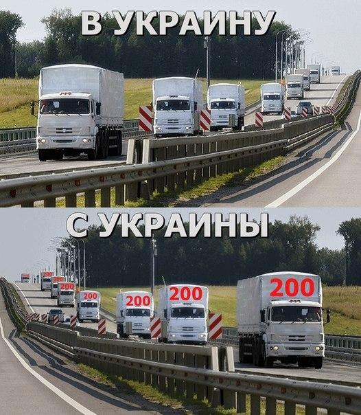 Нацгвардия задержала россиян, которые перевозили оружие - Цензор.НЕТ 468
