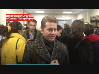 Суд над Денисом Михайловым и Богданом Литвиным.