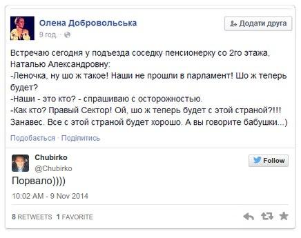 """Глава СБУ просит Кабмин разобраться с коррупционными схемами в """"Укрзализныце"""" - Цензор.НЕТ 1360"""