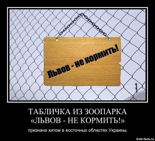 ПолитПлакат - Страница 12 Yatxob5cGoA