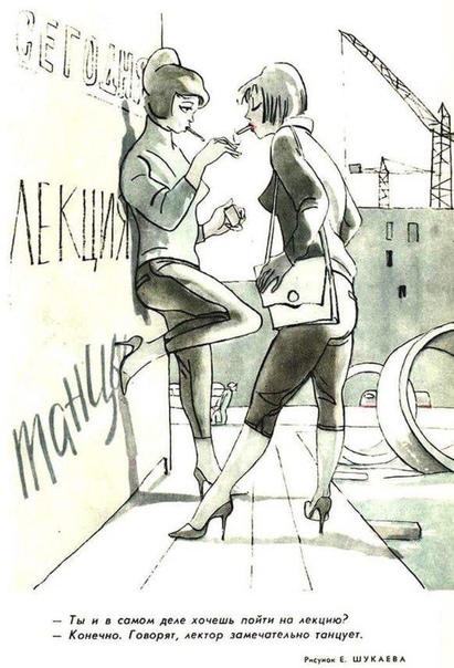 Иллюстрации из первого номера сатирического журнала «Крокодил» 27 августа 1922 года.