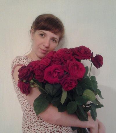 Янина Лубнина, 27 июня 1986, Тюмень, id3727165