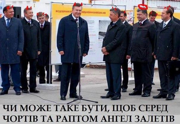 Замначальника отдела Киевской городской таможни задержан при получении $5,7 тыс. взятки, - СБУ - Цензор.НЕТ 1251