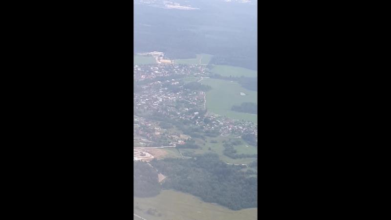 посадка самолета А330 в Москве