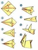 Схемы оригами из бумаги.
