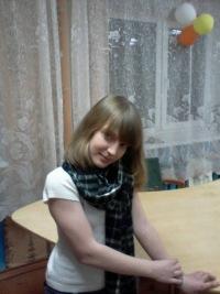 Мария Усачёва, 21 января , Челябинск, id179988789