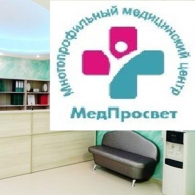 Медпросвет Санкт-Петербург, 1 октября 1999, Санкт-Петербург, id226969080