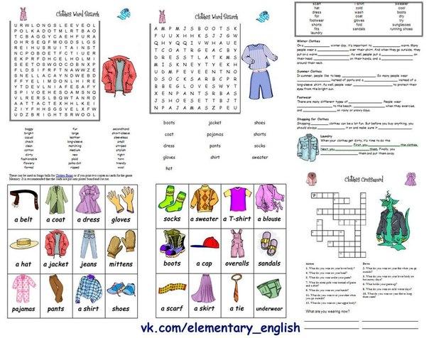 Алгебра 8 класс никольский дидактические материалы гдз