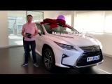 Возможности бизнеса #Bepic! Купил новый Lexus в подарок!