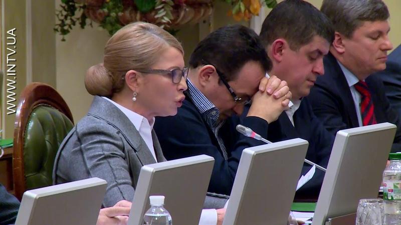 Юлія Тимошенко Порошенко підвищить ціни на газ ще на 43