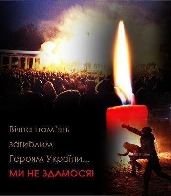 """В путинском """"гумконвое"""" было два авиационных топливозаправщика с горючим, - штаб АТО - Цензор.НЕТ 2222"""