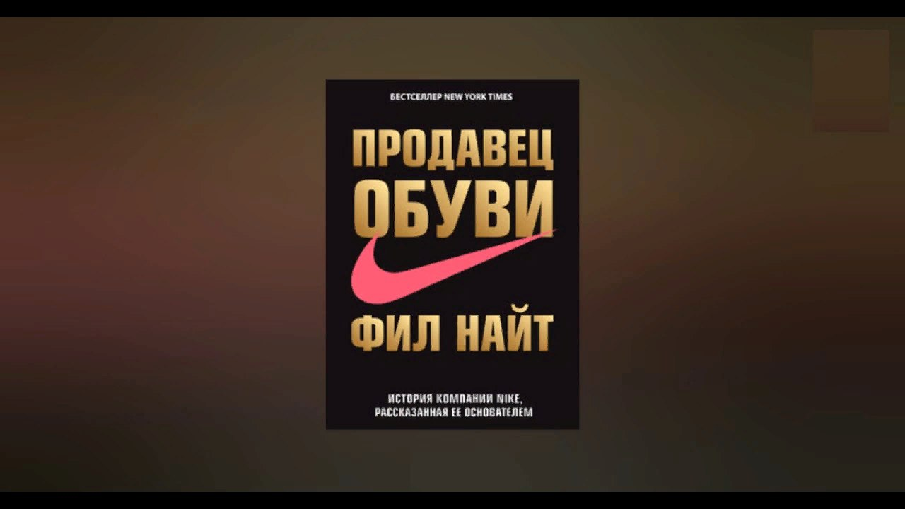 nike company history essay Essay title: nike history almost every person of the world has heard the nike echo throughout sports the name is in or on every stadium, arena, field, court, or atmosphere where athletic competition takes place.